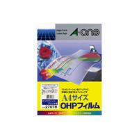 OHPフィルム インクジェット用 A4 ノーカット1面 1袋(50シート) 27078