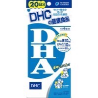 DHC DHA20日分 80粒