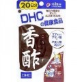 DHC 香酢 20日 60粒