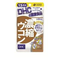 DHC 濃縮ウコン 15日 30粒