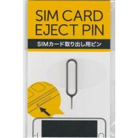 EJECTピン D01SIMPIN