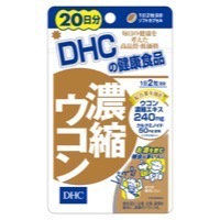 DHC 濃縮ウコン20日分 40粒