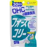 DHC フォースコリー 30日分 袋120粒